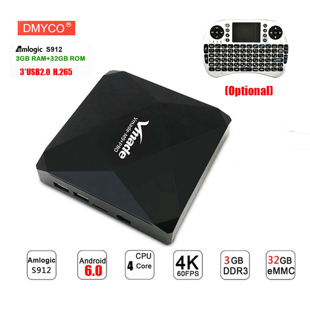 DMYCO M9+Pro Smart tv box 3GB/32GB ROM android 6.0 Amlogic S912 Quad Core WIFI BT 4.1 4K media player with I8 Wireless Keyboard