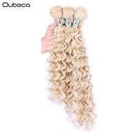OUBECA 3 Bundles Pack Women S Deep Wave Hair Weaving Blonde 613 Heat Resistant Synthetic Hair
