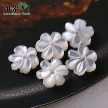 5pcs 10mm Pure White Natural 3D Carven Flower Shell Bead Windmill Pattern Shell Beads Earring Charms DIY Jewelry Making 19039(China)
