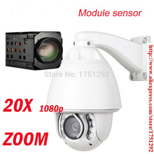 1080P 20X Zoom Auto Tracking PTZ IP Camera Support Audio and Alarm CCTV Security Video Network