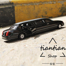 1:64 Alloy car model Lengthening Lincoln Children's toys ornaments The door can be opened Children like the gift(China)