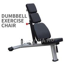 Коммерческая скамья для гантелей, Тренажерное Оборудование для фитнеса, Ab Скамья, гантель для тренировок, стул для дома, Бодибилдинг