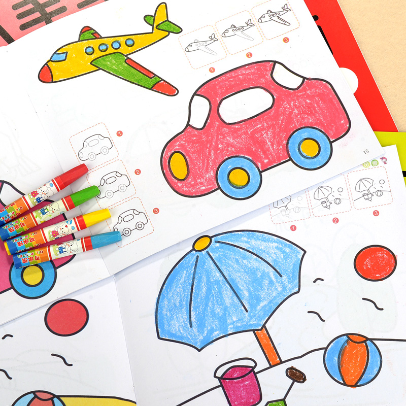 Baby Drawing Book Coloring Books For Kids Children Painting In Total 12 .age 2-6