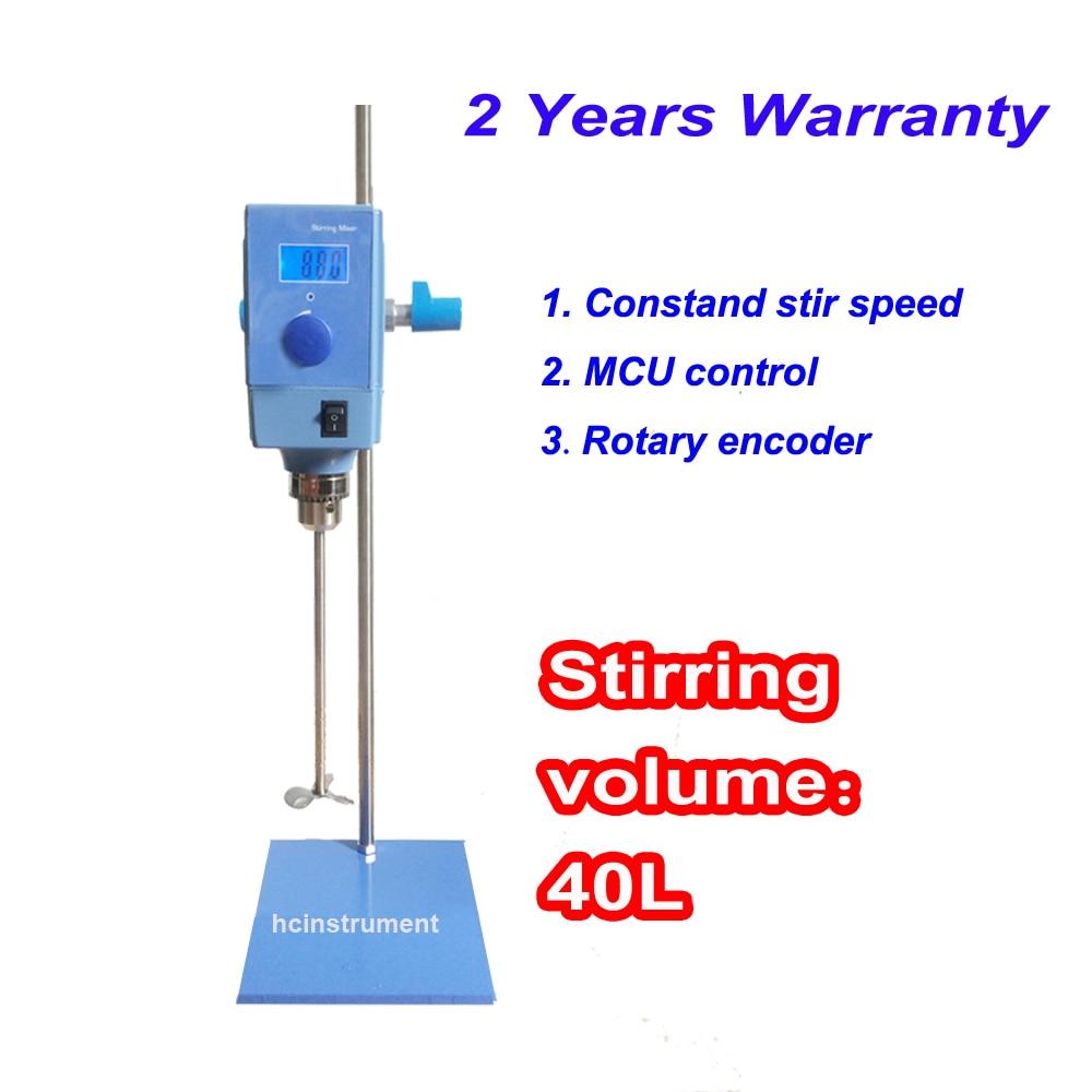 Free shipping, 40L/50L precise speed Liquid mechanical overhead stirrer free shipping ptfe stir rod for overhead stirrer