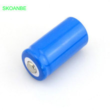 5 Piles 16340 battery Accus Rechargeable CR123A LR123A 3V 1200mAh  Free Shipping