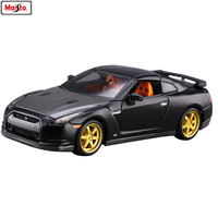 Maisto 1:24 Nissan GTR manufacturer authorized simulation alloy car model crafts decoration toy Collecting gifts