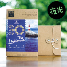 30 sheets/LOT World Lighthouse Series Luminous Postcard /Greeting Card/Wish Card/Christmas and New Year gifts