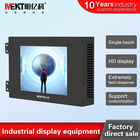 touch screen monitor HDMI 6.4 inch USB Touch screen display industry front panel waterproof computer monitor