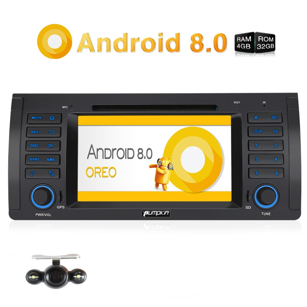 Pumpkin Car Multimedia Player Android 8.0 GPS Auto Radio 4GB RAM Octa Core 2 Din 7