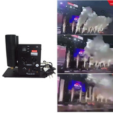 Stage Effect Light Double Tube Carbon Dioxide co2 Air Column Machine Single-tube Smoke Bar Show Wedding Xmas