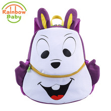 Rainbow Baby Happy Squirrel Anti-lost Kids & Babys Bags Breathble Child School Bags Dirt-proof Boys and Girls Cute Backpack