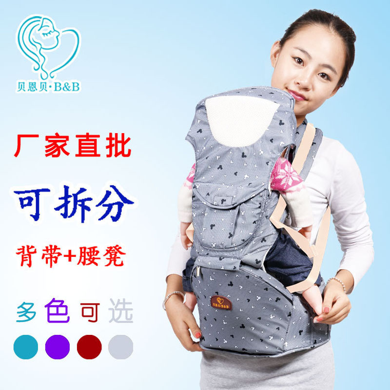 Baby Carrier Baby Hipseat With Belt Sling Breathable Ergonomic Backpack Kids Infant Hip Seat Double-shoulder Stool  недорого