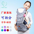 Baby Carrier Baby Hipseat With Belt Sling Breathable Ergonomic Backpack Kids Infant Hip Seat Double-shoulder Stool