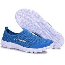 Men Fashion Comfortable  Men Casual Shoes Mesh Breathable flats Plus Size 38-46