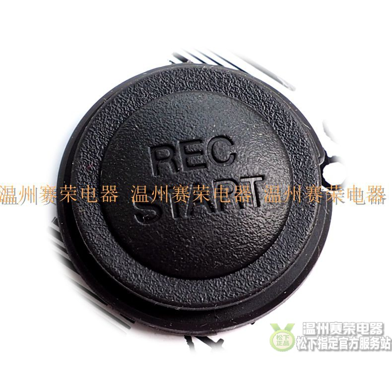 COPY NEW REC / START Shutter Release Button Video Record Button For Sony EX260 EX280 X280 Camera Repair Replacement Part-in Sports Camcorder Cases from Consumer Electronics