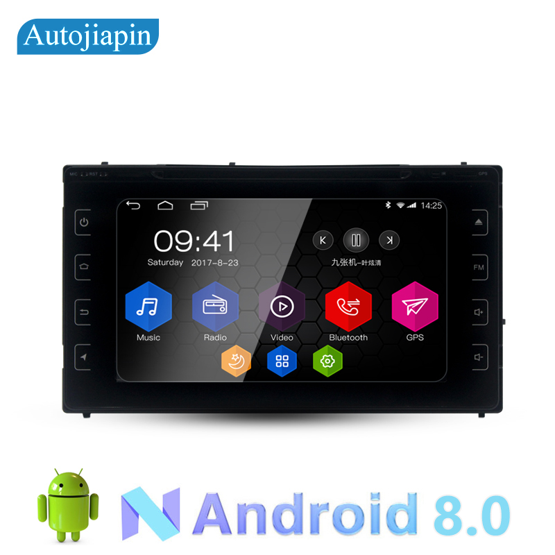 AUTOJIAPIN 8 Eight Core Android 8.0 2G RAM 1024*600 Car GPS navigation For TOYOTA COROLLA/Sienna 2017 With Stereo Radio Audio