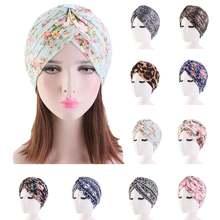 Женская шапка с оборками в мусульманском стиле Хемо тюрбан раком