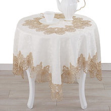 YO HOOM Tablecloth Table Cloth Coffee Small Round Tablecover Lace Multi-purpose European Pastoral Cover