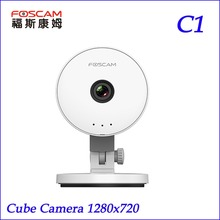 Foscam C1 Lite 720P HD Wireless P2P Indoor IP Camera Wide 115 Degree View Angle IP Camera Up to 32G SD Card