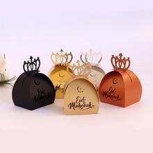 Boîte à bonbons Eid Mubarak 10 pièces, boîtes à chocolat Eid Mubarak, fournitures de fête de décoration du Ramadan, outils à sucre ajouré mallette de rangement