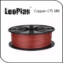 Worldwide Fast Delivery Manufacturer 3D Printer Material 1 kg 2.2lb 15% Metal Powder 1.75mm PLA Copper Filament