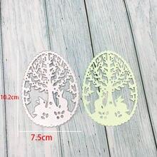 Металлические пресс формы с рамкой в виде дерева кролика новые