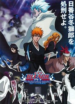 《死神剧场版:钻石星尘的反叛 另一个冰轮丸》2007年日本动画,动作,恐怖动漫在线观看