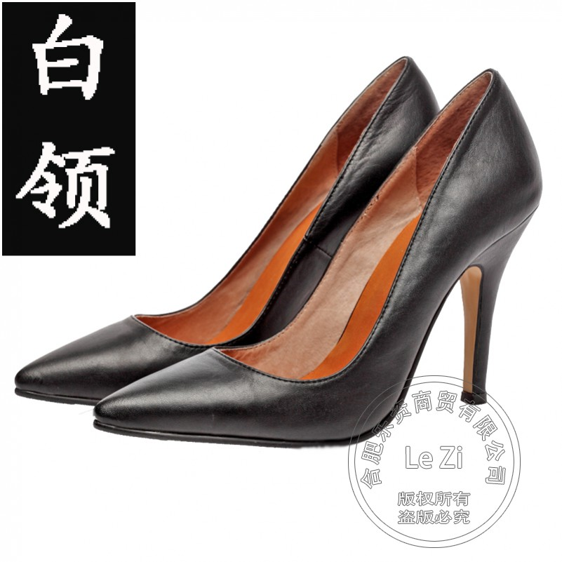 Interview White Full Grain Genuine Leather Shoes font b Women b font Summer Office Lady New