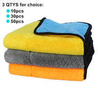 Super Thick Car Wash Microfiber Towel Car Clean Detailing Towel For Wholesale Retail Plush Microfiber Car Cleaning Cloth