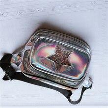 Молочный Мишка 2019 Новый Стиль поясная сумка для девочек Сумка поясная сумка сердце звезды женские дорожные сумки пляжная сумка лазерный Пояс Сумки