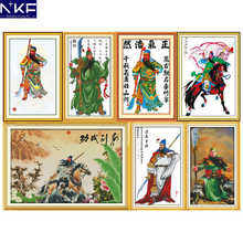 NKF Kwan Kung Stamped or Counted Cross Stitch Embroidery Kit