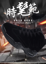 2018 spring autumn man casual shoes breathable and light plats man's outside shoes