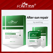 Fonce Facial treatmen Mask Plant essence Women Moisturizing Soothing ice Mask Sunburn Repair Mask Shrink Pore Oil control mask snp fruits gelato soothing mask
