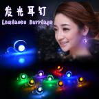 Light Up Amazing Fashion Led Ear Rings Led Studs For Party/wedding/birthday Decoration Event & Party Supplies 10pcs/lot