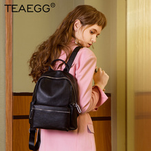 TEAEGG Women Solid Backpack Female Cow Leather Street Trend Personality Multifunctional Dual-Use