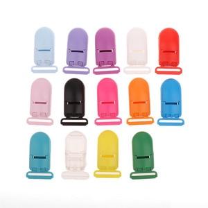 Image 1 - 100 안전한 플라스틱 젖꼭지 클립 20MM 아기 젖꼭지 클립 개인화 된 젖꼭지 클립
