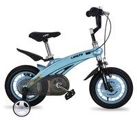 2017 Limitada 11 kg 1.33 Primavera Óleo do Garfo (primavera Resiliência/óleo de Amortecimento) talão de Pedal Bicicleta das Crianças Novo 12 Polegada 14 16 Bicicleta