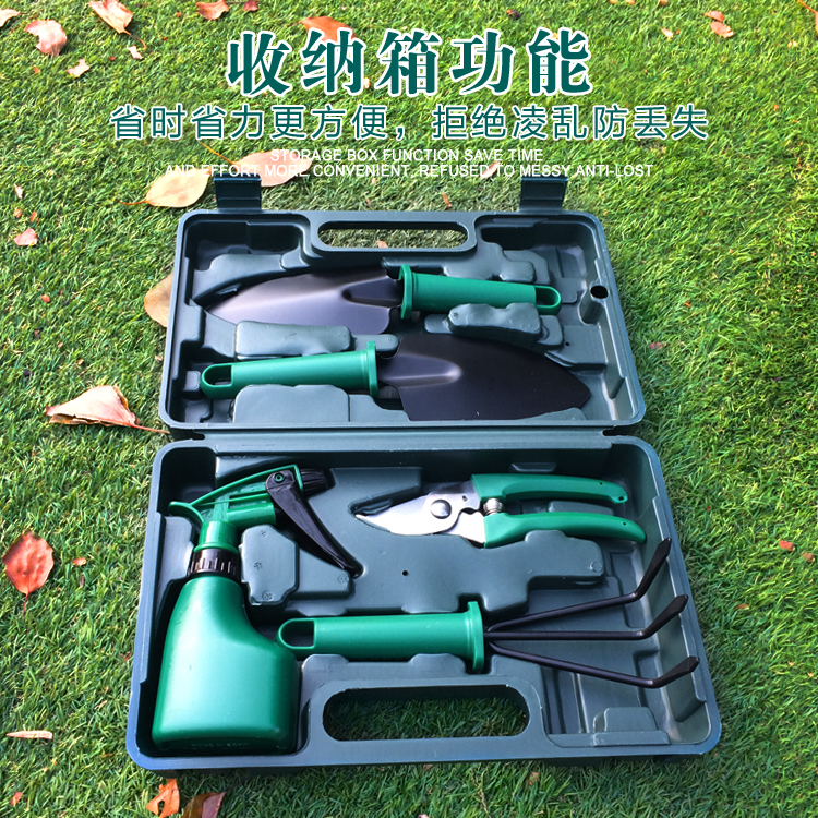 Garden Growing Flower Tool Case Box Balcony Family Garden Set