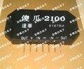 2 ШТ. 2100 AMP2100