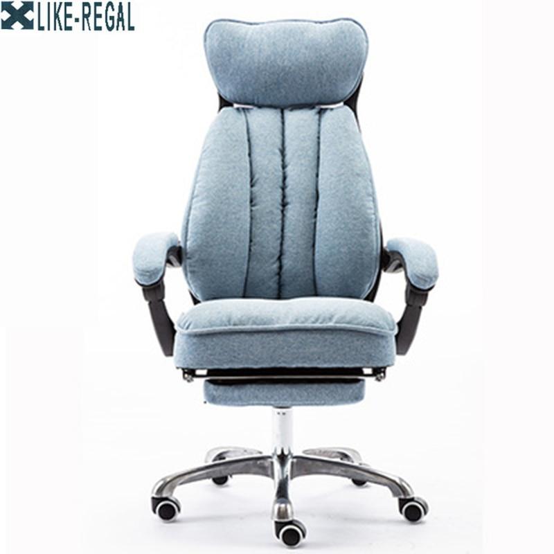 LIKE REGAL Office Chair Computer Chair Household Reclining Swivel Chair Chair Lift