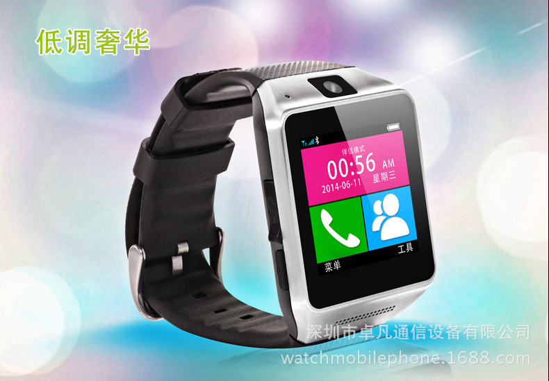2015 new smart watch phone Bluetooth smart camera Smart Android mobile call Wear wireless service call bell system popular in restaurant ce passed 433 92mhz full equipment watch pager 1 watch 7 call button