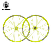 26 inch luminous bicycle wheel mountain bike mtb wheels aluminium alloy wheel set 1pair