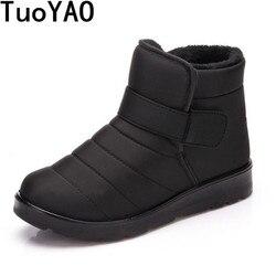 Venda quente 2019 nova moda botas masculinas botas de neve tornozelo à prova dwaterproof água sapatos de trabalho de inverno manter quente pele calçados masculinos ao ar livre sapatos de pelúcia