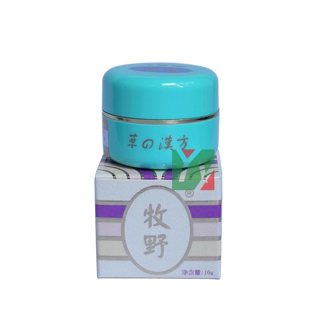 MU YE eliminación blanqueamiento peca crema mancha azul botella 10 g/pcs 4 unids/lote