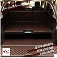 Free shipping for 2013-2014 Peugeot 3008 trunk mats durable waterproof leather mat 2013 Peugeot 3008 luggage mat! Total 6 pieces