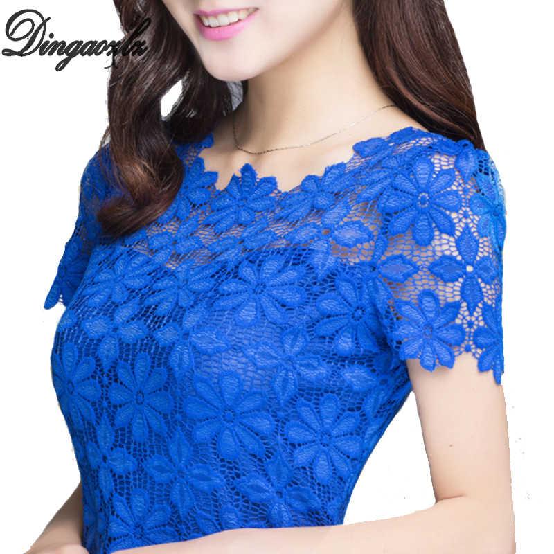 M-5XL ホット販売 blusa feminina プラスサイズの女性服の夏の半袖レースブラウスシャツファッションのレースのシャツのレースのトップス