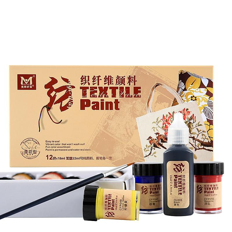 Fabric textile fiber pigment 12 color acrylic hand-painted DIY clothes T-shirt canvas shoes Do not fade Acrylic paint