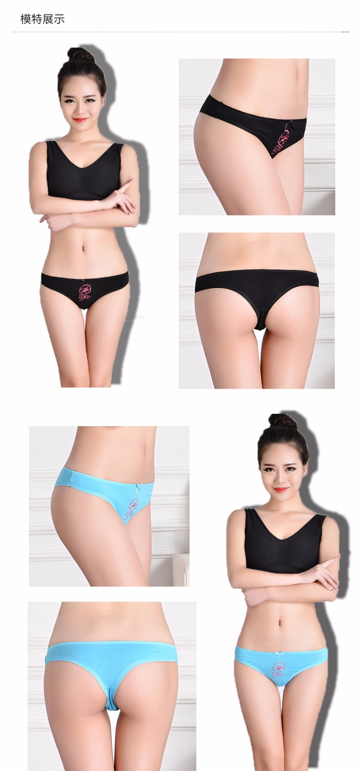 Cotton Womens Sexy Thongs G-string Underwear Panties Briefs For Ladies T-back,Free Shipping,1pcs/Lot 87240