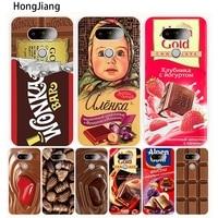 HongJiang alenka bar wonka chocolate case phone cover for LG G6 G5 K10 K7 K4 magna Spirit