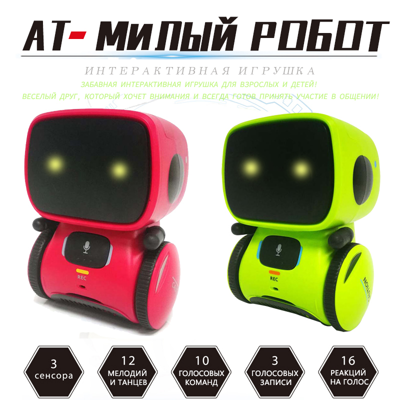2019 New Toy Robots For Kids Dance Voice Command Touch Control Toys Interactive Robot Cute Toy Smart Robotic For Kids Gifts